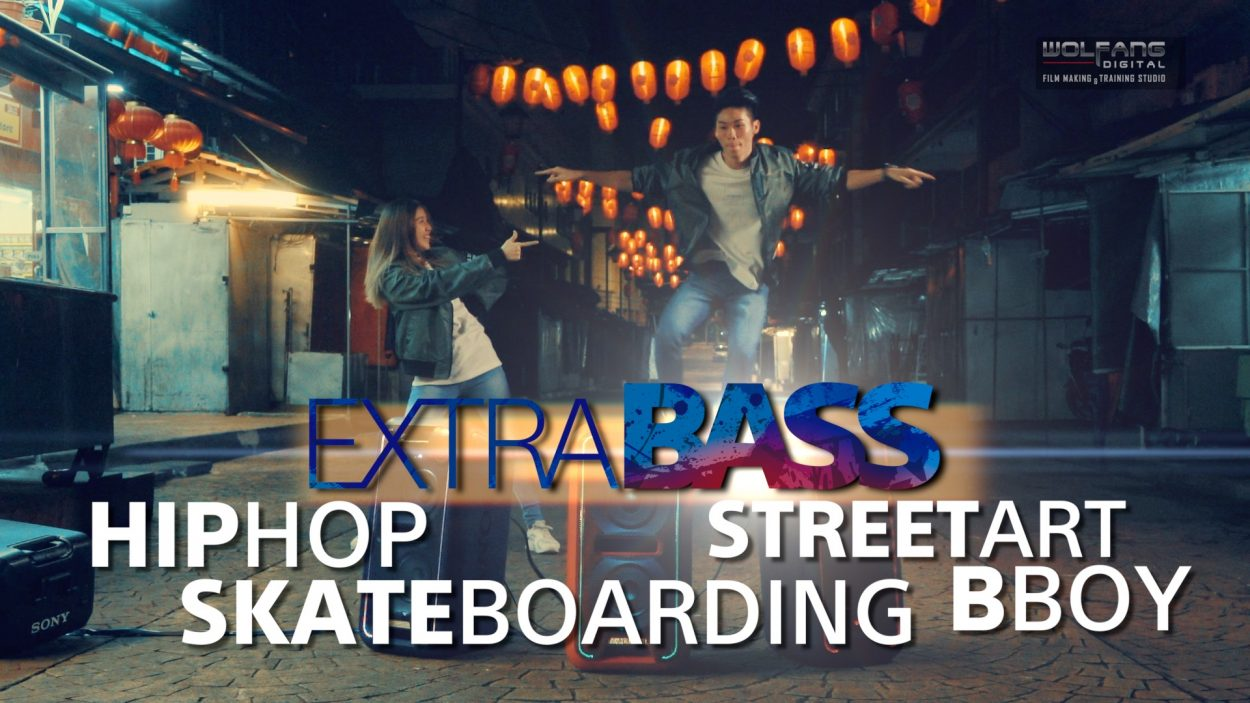 Sony Extra Bass commercial by WolFang Digital
