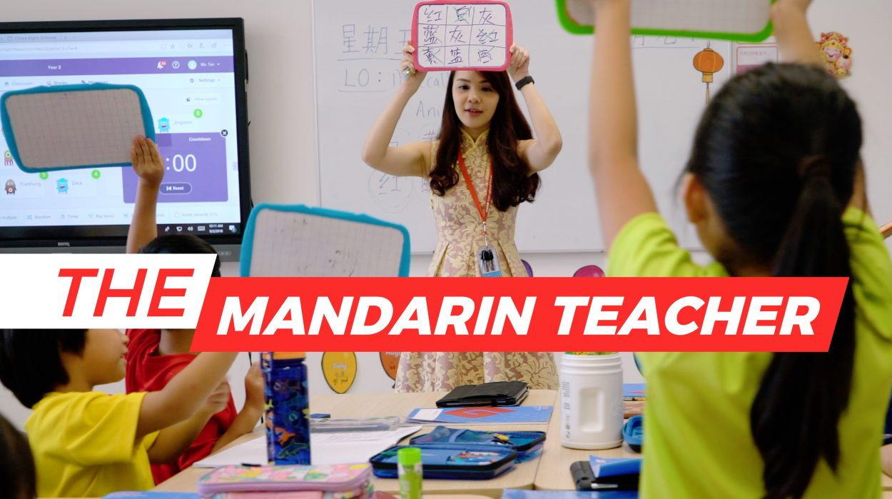 Mandarin Teacher of GEMS International School by WolFang Digital